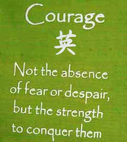 The Importance of Courage HuffPost
